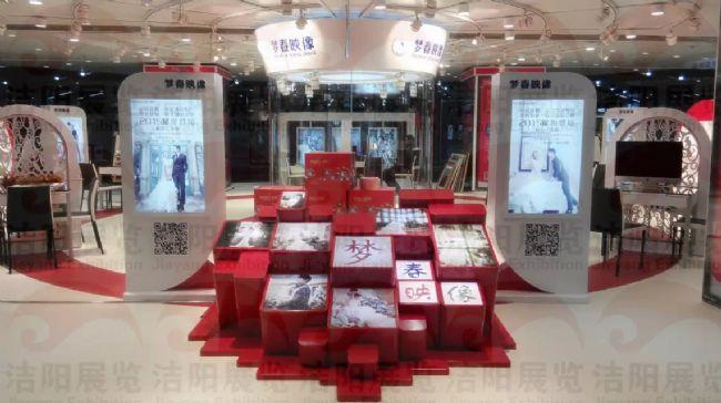 南京商业展厅第一夫人