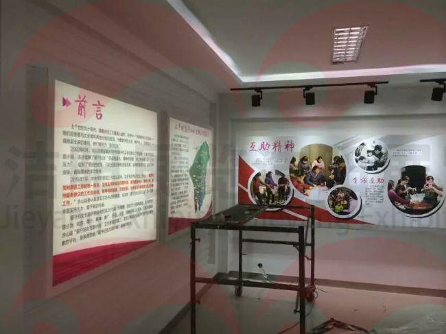 南京展厅太平村展厅施工